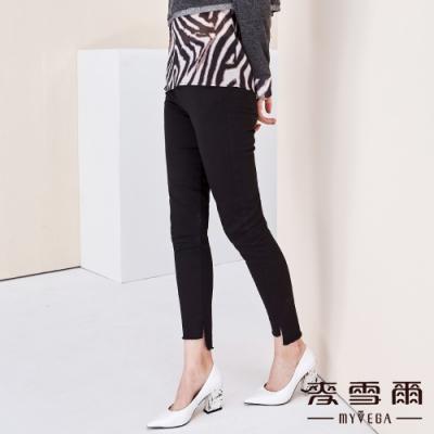 【麥雪爾】棉質抽鬚顯瘦九分丹寧褲