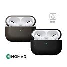美國NOMAD AirPods Pro專用防水機能皮革保護收納盒