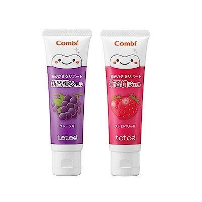 Combi teteo 幼童含氟牙膏-(葡萄+草莓)