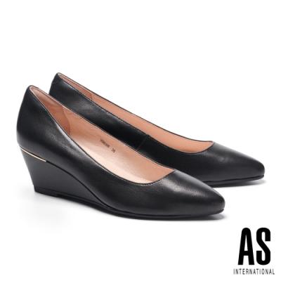 高跟鞋 AS 經典不敗素雅氣質微尖頭羊皮楔型高跟鞋-黑