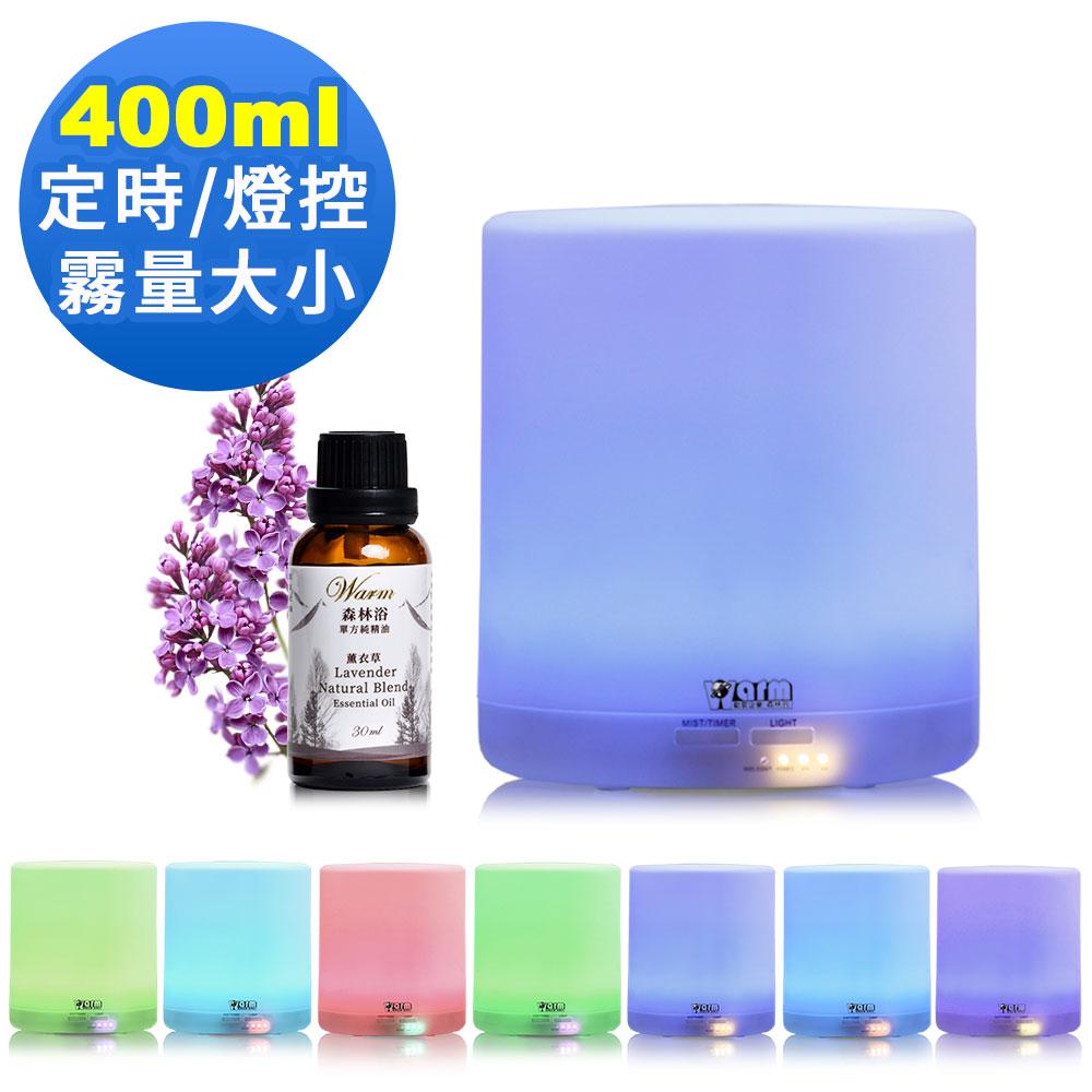 Warm燈控/定時超音波負離子水氧機W-150S七彩燈+澳洲單方純精油30mlx1瓶