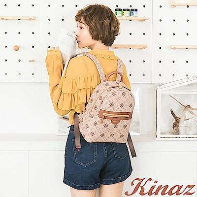 KINAZ 溫暖擁抱兩用後背包-柔霧玫瑰-寵愛系列