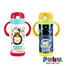 【PUKU】不鏽鋼保溫兩用吸管水瓶350ml