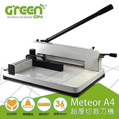 Meteor A4 超厚切裁刀機 專業裁紙機 最高裁切36mm 精準 超直感