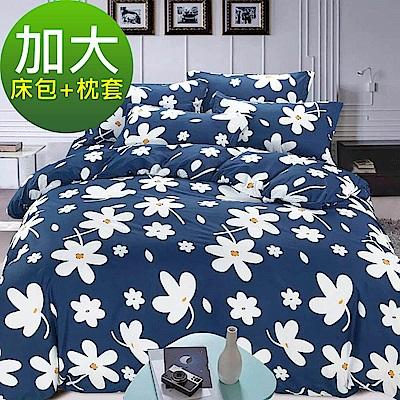 La Veda  雙人加大三件式床包+枕套組 舒適磨毛布-魯迪
