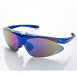 【Z-POLS】MIT頂級可掀設計寶藍漸搭配帥氣七彩防爆片頂級運動眼鏡