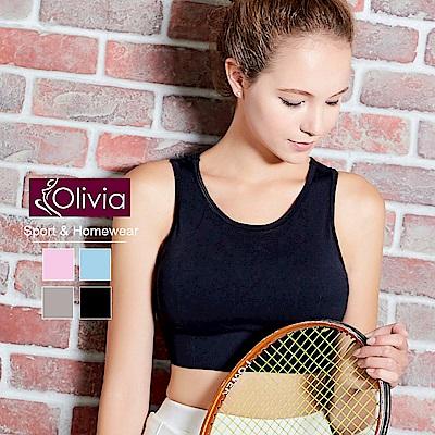 Olivia 無鋼圈彈力羽翼拼接網紗運動背心