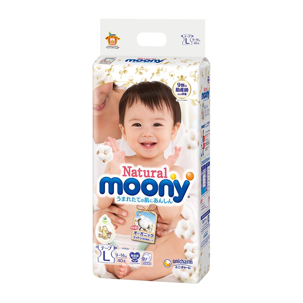 日本境內頂級Natural moony紙尿褲(L)(40片/包)