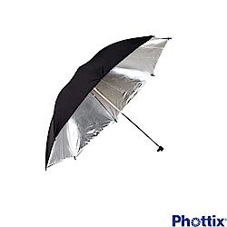 Phottix 84公分 內銀色反射傘-85330