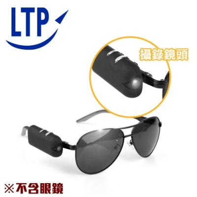 LTP 可拆式穿戴迷你微型攝影機 mini dv