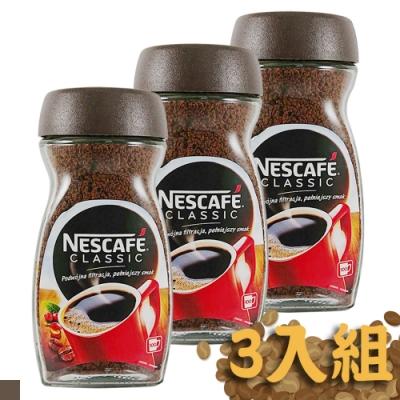 Nescafe classic 經典即溶咖啡粉(200g)x3入組