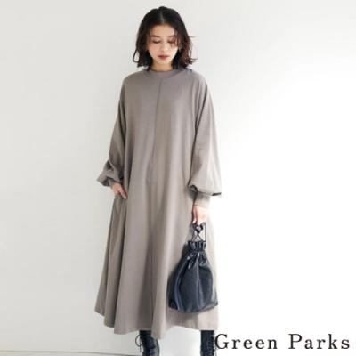 Green Parks 直線剪裁寬鬆膨袖洋裝