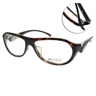 Vanessa & Mehdi 光學眼鏡 造型圓框款 /琥珀棕-黑 #VL1115 C.0007
