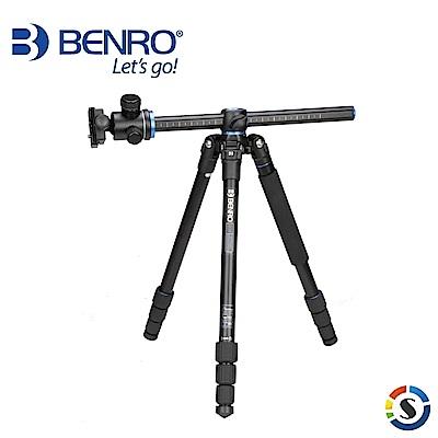 BENRO百諾 GA168TB1 GoTravel系列反折鎂鋁合金三腳架套組