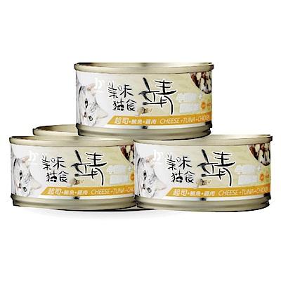 pet story-寵愛物語 美味貓食 靖系列貓罐頭 鮪魚+雞肉+起司80G(24罐)