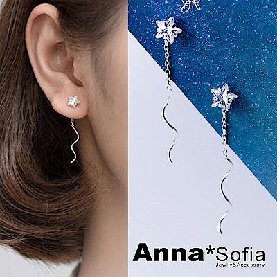 【3件5折】AnnaSofia 耀星波線 925銀針耳針耳環(銀系)