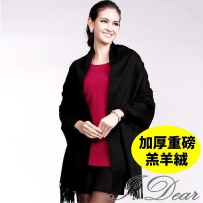 I.Dear-100%喀什米爾羔羊絨加厚重磅純色圍巾/披肩(黑色)