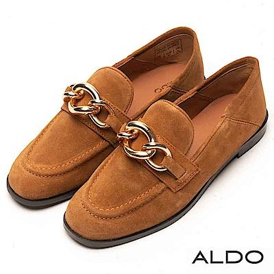 ALDO 原色真皮佐金屬鍊帶樂福鞋~個性淺棕