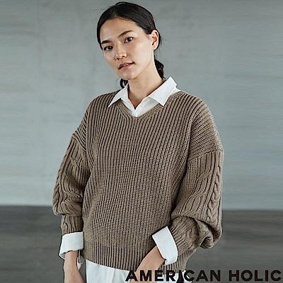 AMERICAN HOLIC 羊毛混紡麻花袖V領針織上衣