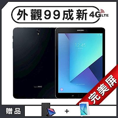 【福利品】SAMSUNG Galaxy Tab S3 完美屏99成新4G版平板電腦