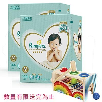 (2箱組合)幫寶適 一級幫 紙尿褲 (M)144片/箱