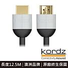 【Kordz】PRO HDMI線商用系列(PRO-12.5M)