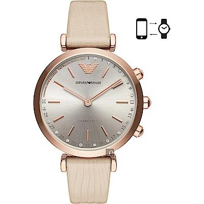 Emporio Armani Connected指針式智慧錶-咖啡x米白錶帶