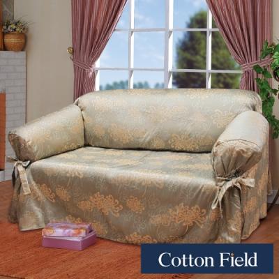 棉花田 光燦 提花雙人沙發便利套-古金色