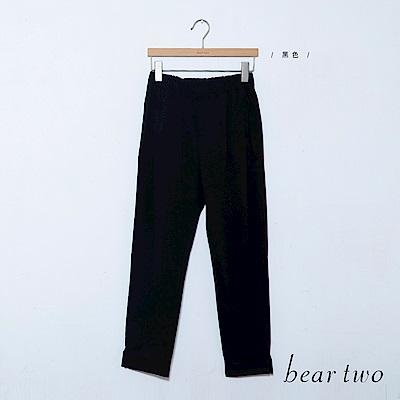 beartwo 素面質感彈性長褲(二色)