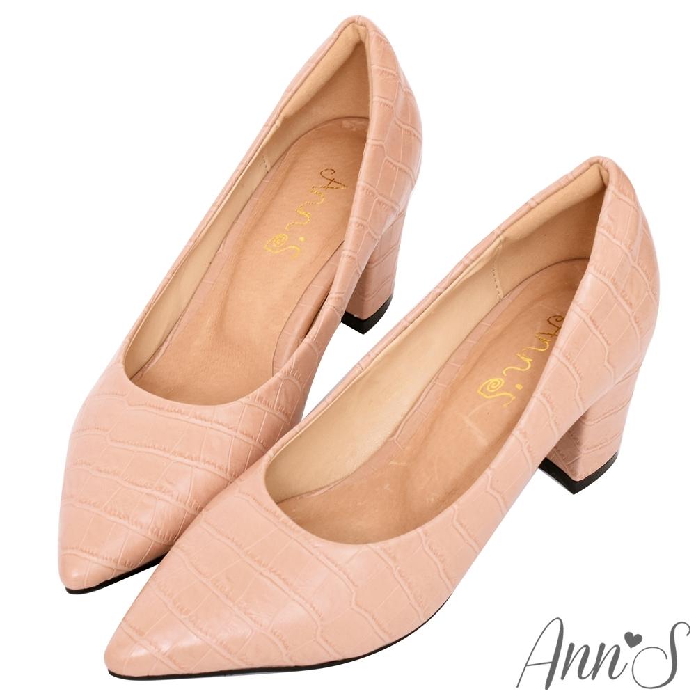 Ann'S加上優雅高跟版-石頭紋沙發後跟高跟尖頭鞋-粉