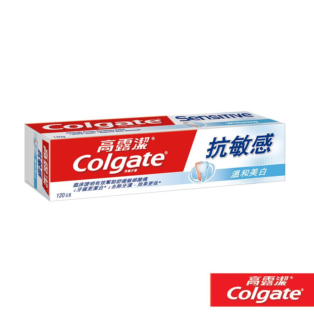 高露潔 抗敏感 - 溫和美白牙膏120g
