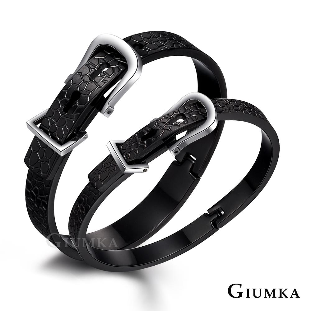 GIUMKA手環手鏈 皮帶造型德國精鋼情人手環(黑色)