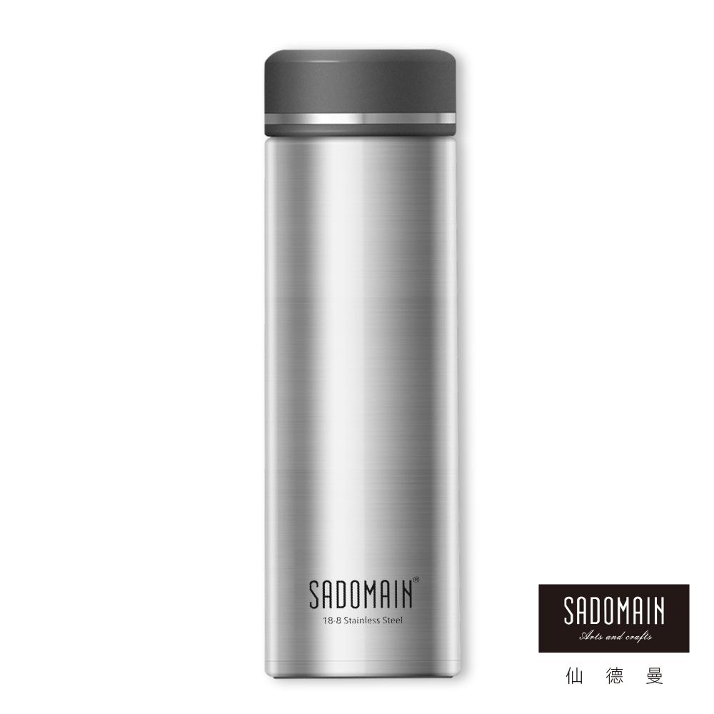 仙德曼SADOMAIN 316極度輕薄經典保溫杯500ml 銀