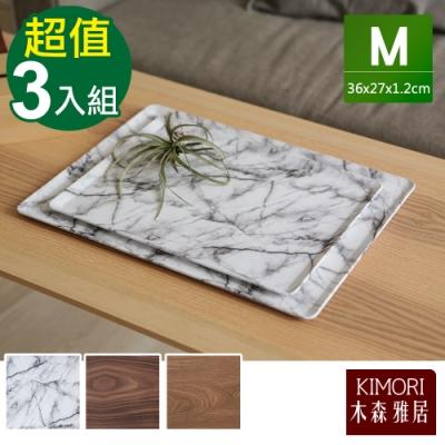 木森雅居 KIMORI simple 45度止滑置物盤/餐盤 M(3入)