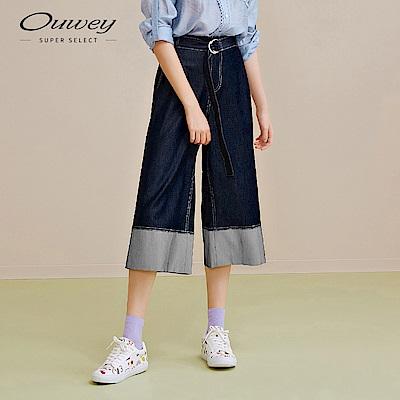 OUWEY歐薇 休閒感仿牛仔七分寬褲(藍)