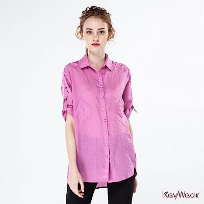 KeyWear奇威名品     100%麻舒適優雅長版七分袖襯衫-紫紅色