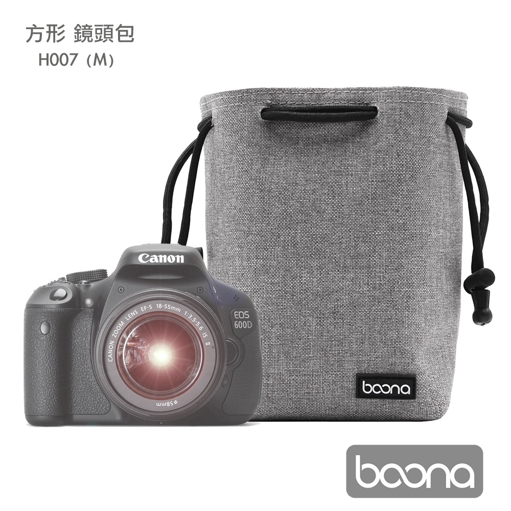 Boona 3C 相機/鏡頭包 方形 H007 (M)
