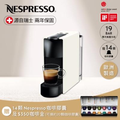Nespresso 膠囊咖啡機 Essenza Mini (五色)