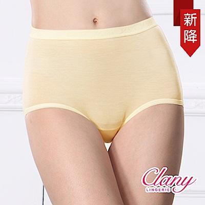可蘭霓Clany  天絲棉質M-Q(2XL)高腰褲 春漾膚