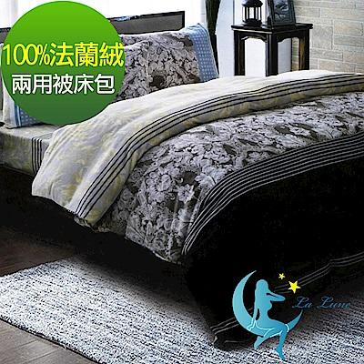 La Lune 冬季首選軒 s百分百法蘭絨雙人加大鋪棉床包毯被四件組 南極夜曲