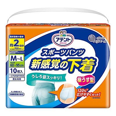 日本大王 Attento超薄舒適運動褲 M(10片/包)