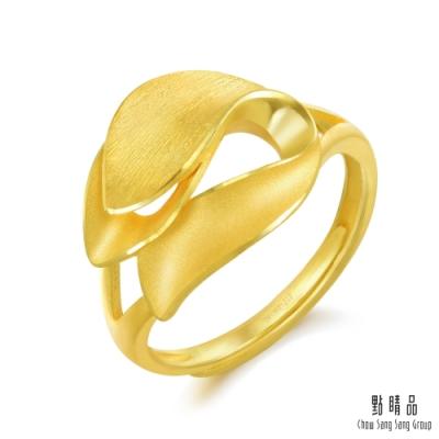 點睛品 花卉婚嫁黃金戒指_活動圍_-計價黃金