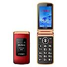 【福利品】INHON L30 4G LTE 折疊式大鈴聲老人機