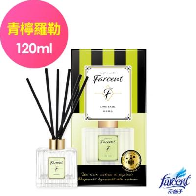 Farcent香水 室內擴香-青檸羅勒