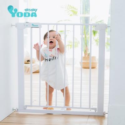 YoDa 第二代雙向自動關門安全防護兒童門欄