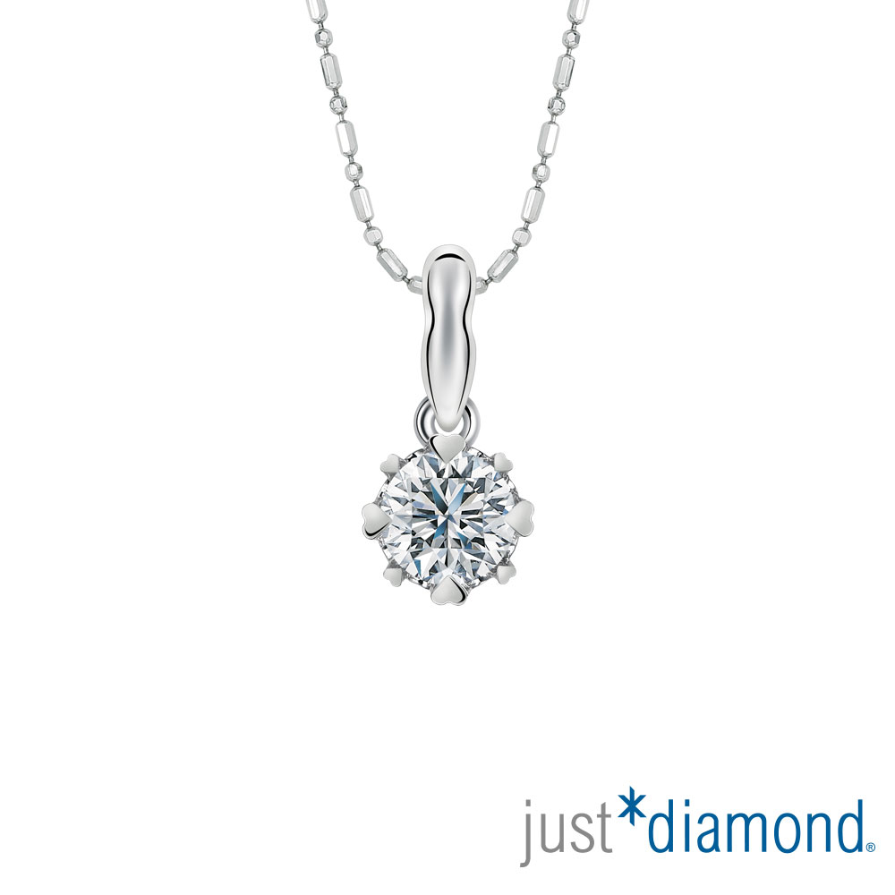 Just Diamond 摯戀真心系列 GIA 0.30克拉 鑽石墜子