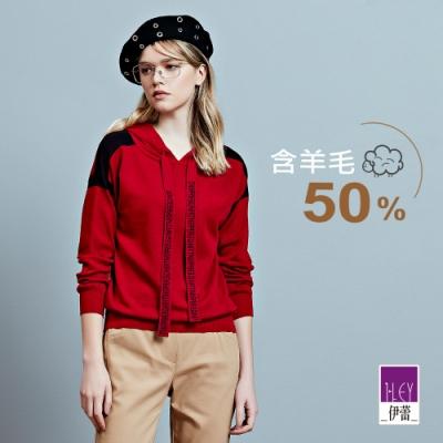 ILEY伊蕾 運動感織帶配色連帽針織衫(藍/紅)