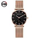 HANNAH MARTIN 典藏極簡小秒針盤設計米蘭帶腕錶-黑/36mm