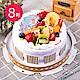 預購-樂活e棧-生日快樂蛋糕-紫香芋迴旋曲蛋糕(8吋/顆,共1顆) product thumbnail 1
