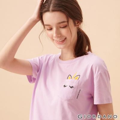 GIORDANO 女裝夢幻獨角獸系列純棉寬版口袋T恤-02 薰衣草紫